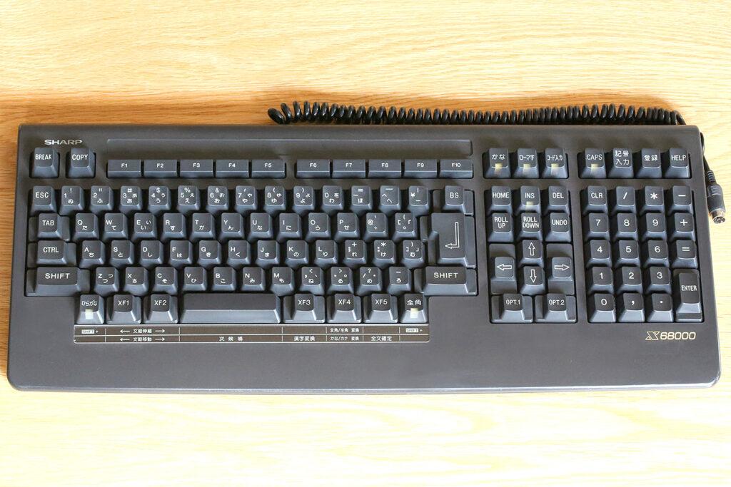 SHARP X68000 SUPER SUPER-HD CZ-604C CZ-623C Repair RetroGaming