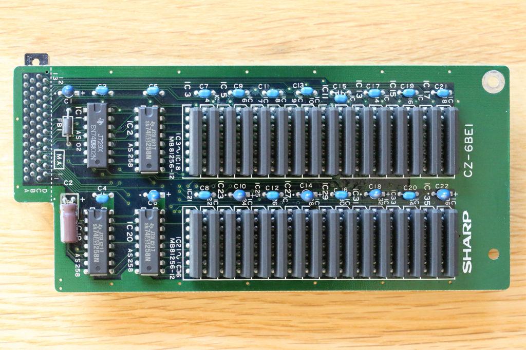 SHARP X68000 CZ-600C RH-IX0898CEZZ RH-IX0897CEZZ Repair FDD 修理 CZ-6BE1