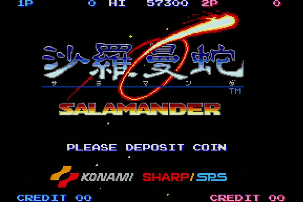 沙羅曼蛇 SALAMANDER X68000